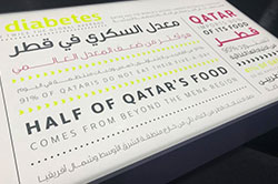 Guests were told that half of Qatar's food comes from beyond the MENA region.