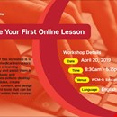 Create Your First Online Lesson