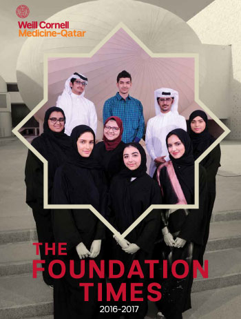 Foundation Times 2016-2017 Issue