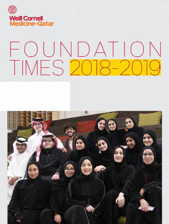 Foundation Times 2018-2019 Issue