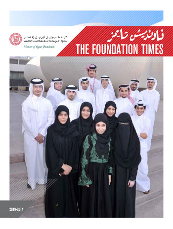 Foundation Times 2013-2014 Issue