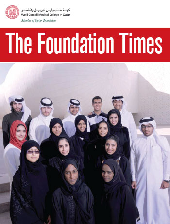 Foundation Times 2012-2013 Issue