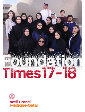 Foundation Times 2017-2018 Issue