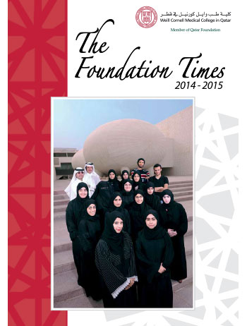 Foundation Times 2014-2015 Issue
