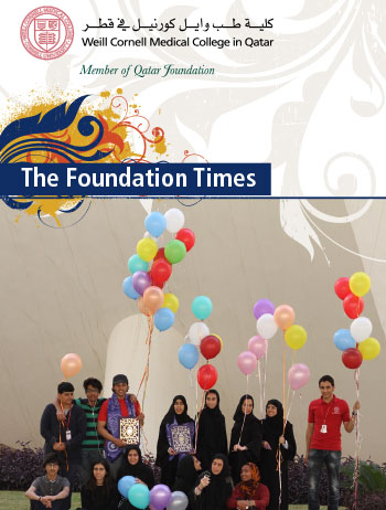 Foundation Times 2011-2012 Issue