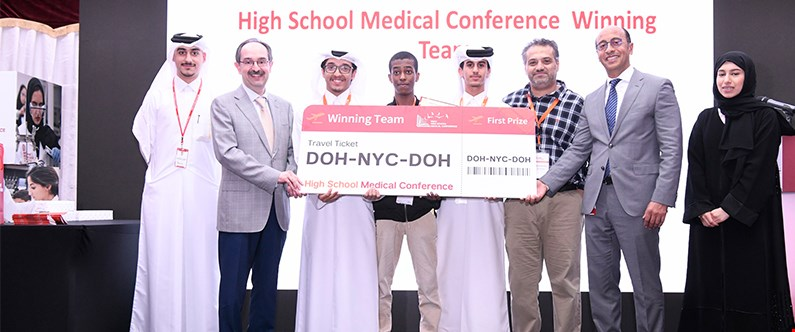 Best high school research team announced at WCM-Q's High School Medical Conference