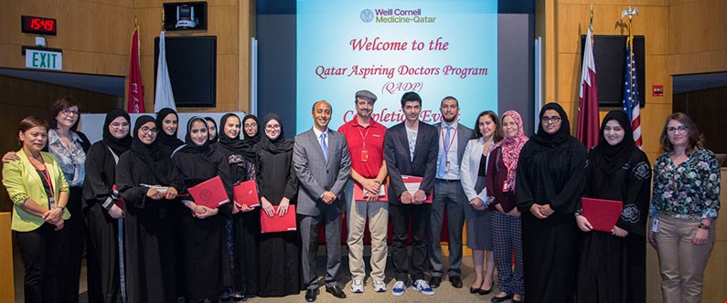 This year, 20 students – 17 of whom are Qatari – took part in the QADP.