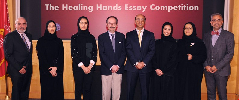 The winners of WCM-Q's Healing Hands essay contest for high school students were announced at an award ceremony held at the college. From left: Dr. Mohamud Verjee, Lulwa Al-Hareth Al-Khater, Alanoud Mohammed Al-Aqeedi, Dr. Marco Ameduri, Dr. Rachid Bendriss, Jawaher Rashid Al-Sulaiti, Shaikha Mohammed Al-Amri, and keynote speaker Dr. Deepak Kaura.